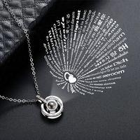 Diverse lingue di proiezione collana di rame round 100 ti amo il tuo ciondolo di proiezione collane Memory Wedding San Valentino gioielli