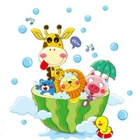 Cute Animals in the Bath Shower Wall Stickers Bathroom Bubbles Stickers for Kids Room Baby Room Home Decoration Art Decals Decor