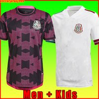 Mexico Soccer Jersey Home Copa America Fans Player Version Camiseta 20 21 22 Chicharito Lozano Dos Santos 2021 قمصان كرة القدم الرجال + Kids Kit مجموعات الزي الرسمي