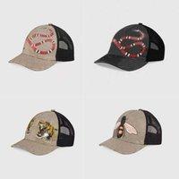 مصمم الكرة قبعات الكلاسيكية نوعية جيدة ثعبان النمر النحل القط قماش يضم الرجال قبعة بيسبول مع مربع الغبار حقيبة أزياء المرأة قبعة الشمس القبعات دلو