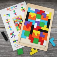 2021 Funny pop it Puzzle Early Education Solid Wood Colored square Color Educational Toys A Wooden Of 3D Game For Adults Kids
