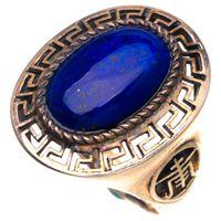 Stargems Natural Handmade 925 Sterling Silver Ring Lapis Lazui Opening 7 E3504