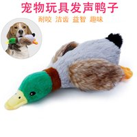 Dog Toys New pet toy plush vocal duck toy 28cm simulation wild duck pet products