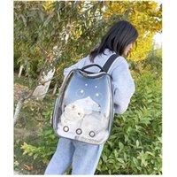حقيبة الظهر القطيفة الكلب الشفاف في الهواء الطلق تنفس حقيبة المحمولة حقيبة على شكل صناديق، صناديق المنازل
