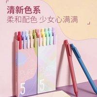 Gel Pens 5 Packs Of KACO Book Source Simple Retro Morandi Color Press Pen Core Hand Account 0.5mm Signature