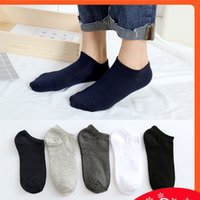 Spring Summer Cats For Men Business Casual Effects Color Short Men's Socks Slippers Six pieces 3 Pair lot