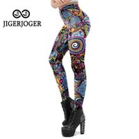 Bodybuilding Jigerjoger Donne Leggings da donna Pantaloni Pantaloni Pantaloni Helix Athletic New Yoga Leggings Stampato Spiral Yoga Pants YXLND XJFShop