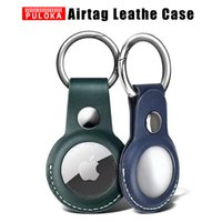 Original Brand PULOKA Leather Cases for AirTag Phone Finder Anti-Scratch Protective Skin Cover with Keychain Buckle Protect case