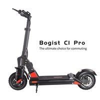 """BOGIST C1 PRO Folding Electric Scooter 10"""" Tire 500W Motor 48V 13Ah Battery Smart BMS Disc Brake Max Speed 45KM h LCD Display 40-45KM Long Range with Seat - Black"""