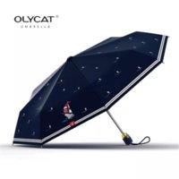 Umbrellas Olycat мини карманный зонтик парусник ветрозащитный зонтик дождь женщины дети ультрафиолетовые автоматические складные белые