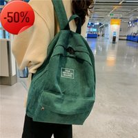 2021 new backpack fashion simple leisure Korean double back large capacity student schoolbag Backpack