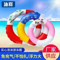 Gonfiabile Swimmer Solid PVC Anello in PVC Multi Specificata Air Colorato Bambino Bambino Nuoto Circolo cerchio Salvagente