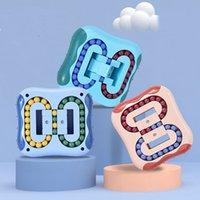 Educational Rubilk's Cube Fidget Decompression Toys Colorful Children Puzzle Ball