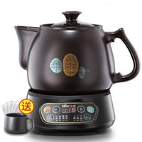 Electric Kettles 3.5L Automatic Kettle Ceramics Boil Pot Porcelain Health Preserving Easy To Clean Microcomputer Control