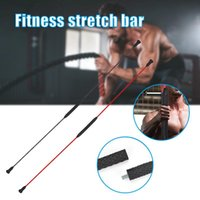 Accessories 2021 Removable Fitness Exercise Bar High-frequency Vibration Training For Muscle Lose Weight ED889