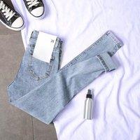 Elástico strech jeans para mulheres cintura alta comprimento completo lápis magro preto azul denim calças slim streetwear feminino calças1