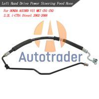 Manguera de alimentación de dirección asistida para Honda Accord VII MK7 CN1 CN2 2.2L I-CTDI DIESEL 2002-2007 Mano de la mano izquierda Modelo 53713-SEF-G02