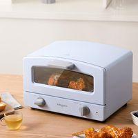 Forni elettrici Donlim Forno 12L Completamente automatico mini pizza per uso domestico elettrodomestici Tostapane Tart Tart Tariffa