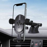 360° Car Phone Holder Telescopic Adjustable Suction Cup Type Smartphone Stand Air Outlet GPS Holder Car Mobile Phone Accessories