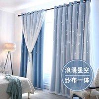 Nordic Star Double Decker Full Shading Lace Bay Window Bedroom Living Room Star Star Net Red Princess Tenda