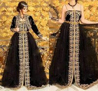 Traditional Kosovo Evening Dress Jacket 2022 Albanian Caftan black gold Lace Beads Vestidos De Novia Tunisian Prom Party Gowns