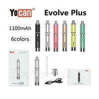 100 % 정품 Yocan Evolve 플러스 키트 1100mAh 기화기 Vape 쿼츠 듀얼 코일 QDC 전자 담배 E Cigs 6 색