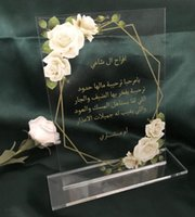 Greeting Cards Ababic Acrylic Wedding Menu,Custom 10pcs Invitations,Gold Rose,Peony Menu Cards,Birthday Invitations