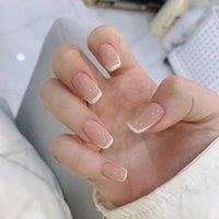 False Nails 24pcs French Simplicity Wear Short Paragraph Fashion Manicure Patch Save Time Wearable Nail