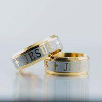 Bague de queue de queue d'or chrétienne en acier inoxydable Jésus Bagues pour femmes hommes Mode bijoux hip hop