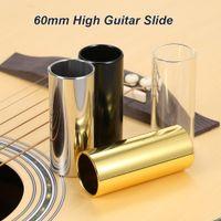 ギターウクレレ弦楽器のための60mmの高ギタースライドバーのステンレス鋼の金属/ガラスの指スライド