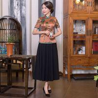 Traditional Chinese Style Blouse Skirt 2pc Sets Women Silk Short Sleeve Shirt Mandarin Collar Clothing Summer Plus Size S-XXXXL