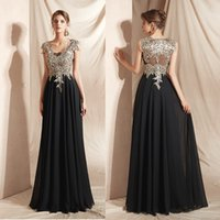 Evening Prom Dress Formal Sheer Gold Lace Bodice Long Party Gowns Hide Belly Fat with Chiffon Skirt for Women Teen