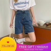 cotton jeans women's fashion Perforated high waist slim bottom 2021 Korean summer thin bag wide leg pants