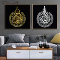 Allah Muslim Islamic Canvas Art Painting Golden Calligraphy Wall Painting Ramadan Mosque Decorative Posters and Prints Wall Art
