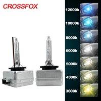 クロスフォックス1ペア12V 35W Xenon D1S 3000K 4300K 5000K 6000K 8000K 10000K 12000K HIDランプ電球キセノンカーライトヘッドライト