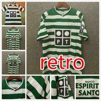 2003 2004 Sporting CP Lisbon Ретро Футбол трикотажа 03/04 Роналду классический старинный футбол спортивные футболки