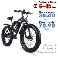 دراجة كهربائية الدهون تايريل هوب فرش موتور بطارية ليثيوم 48 فولت 1000 واط 26 بوصة سبائك الألومنيوم في الهواء الطلق شاطئ جبل الثلوج دراجة مقعد الصمام f