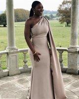 2021 섹시한 샴페인 누드 인어 신부 들러리 드레스 케이프 아프리카 숄더 플러스 사이즈 파티 스윕 열차 하녀의 명예 가운의 하녀 백퍼