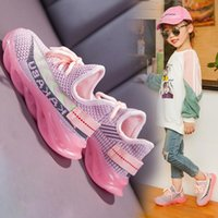 Sneakers Spring 2021 Boys Girls Luminous Lace-Up Toddler Little Big Kid Fashion CasualTrainers Children Sports Running Shoes