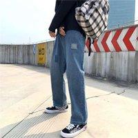 Mode 2021 Teenager Denim Jeans Herren Lose Gefühle Wide Bein Stickerei Knöchellangen Hosen Koreanische Wildhose Alte Denim