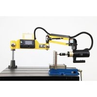 Pneumatic Tools CE CNC 220V M3-M16 Universal Type Electric Tapping Machine Tapper Tool Threading Power Drilling