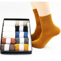 Women's solid color bamboo fiber material solid color socks fashion breathable Harajuku color female socks 10 pair