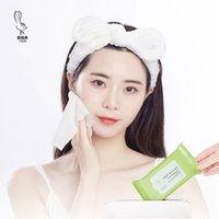 Échantillon gratuit Sensible Skin Soins quotidiens pour les femmes à nettoyer le visage et les yeux et les lèvres pour essuyer les lingettes de maquillage personnalisées