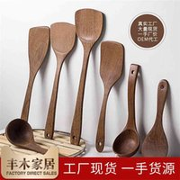 Cuchara de ala de pollo cocina de madera Sopa de madera Stick Pote de madera Natural Natural de madera Pala de arroz