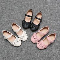Sneakers Summer Faux Leather Girls Flat Shoes Soft Bottom Flower Splicing Girl Princess Formal Wedding Dress EUR 26-35