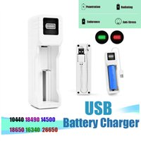 USB Battery Charger 3.7V 18650 14500 18490 26650 single Universal Chargers for Rechargeable Li-ion Batteries