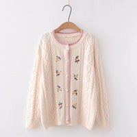 2020 autumn and winter clothes sweet flower embroidery sweater coat student girl loose knit cardigan top