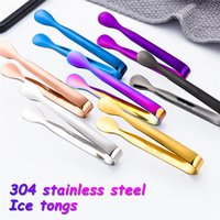 Stainless Steel Ice Tongs With Smooth Edge Cube Sugar Tong For Tea Party Coffee Bar Tool Food Serving Dessert Teacup Clip