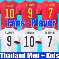 2021 بلجيكا كرة القدم الفانيلة دي Bruyne Lukaku 20 21 22 قميص كرة القدم المخاطر Batshuayi Camiseta Futbol Kompany Dembele Maillot