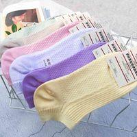Chaussettes Ventes de bateau pure de 7 ans Coup de bonbon Coton Enfants Loisirs pour enfants Adulte, Sports